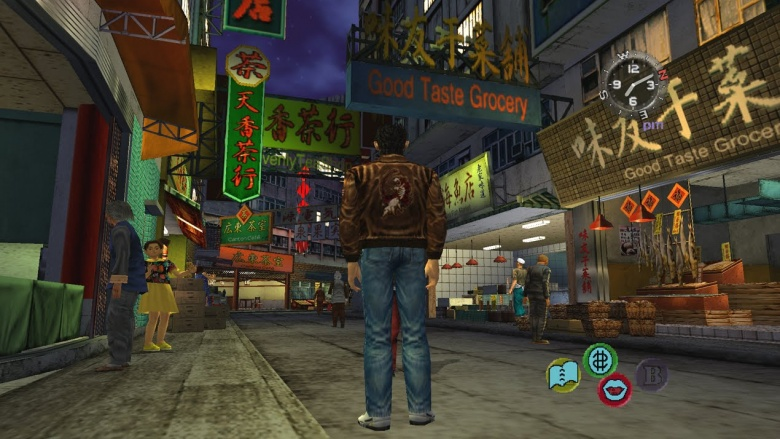 http://img4.looper.com/img/gallery/awesome-video-games-no-one-bought/shenmue-ii.jpg