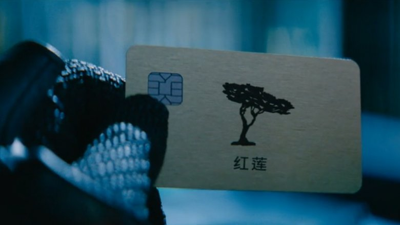 Red Lotus business card in Deadpool 2