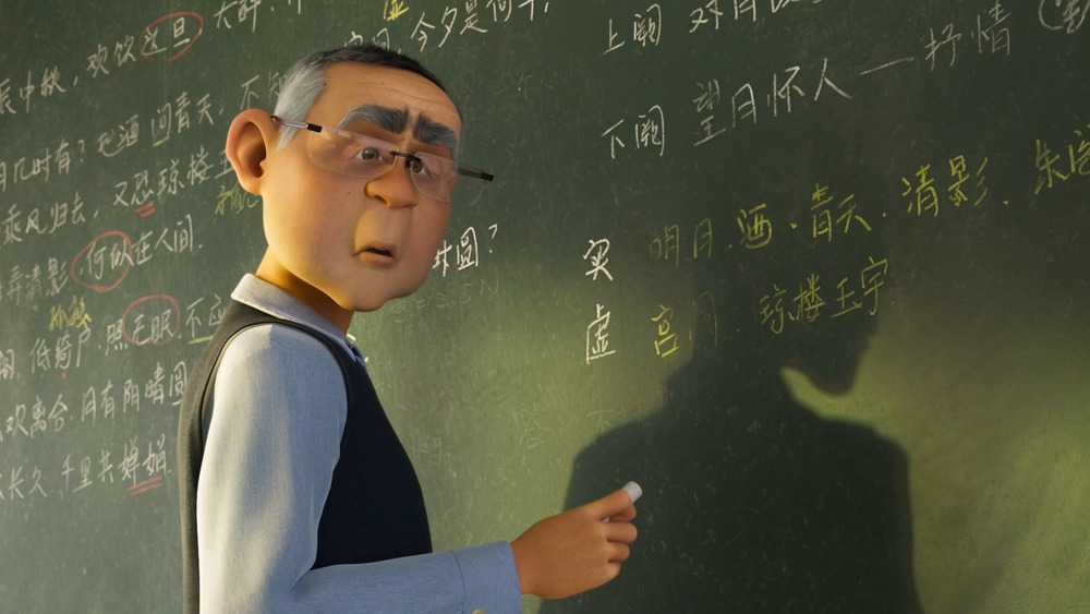 Fei Fei's teacher writing